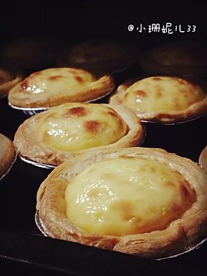 十分钟做蛋挞(后附蜜豆蛋挞和紫薯蛋挞做法)【图片】