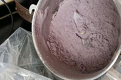 黑豆黑米黑芝麻粉