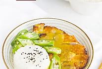【咖喱猪排饭】让你从此爱上米饭的做法