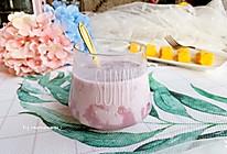 红爆全网的芋泥鲜奶#精品菜谱挑战赛#的做法