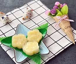 广式茶点-奶皇晶饼的做法