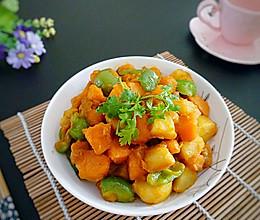 南瓜炖土豆#单挑夏天#的做法