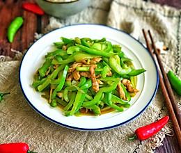 #肉食者联盟#青椒炒肉的做法