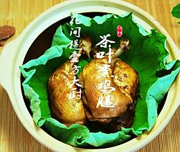 茶叶熏鸡腿的做法