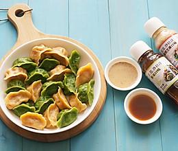 彩色饺子-丘比沙拉汁的做法
