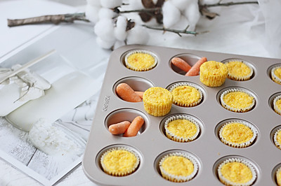 宝宝辅食:迷你胡萝卜杯子蛋糕