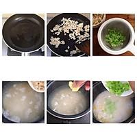孕、幼儿食谱【玉米鸡蓉粥】的做法图解3