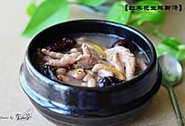 红枣花生鸡脚汤 的做法