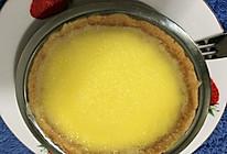柠檬挞的做法