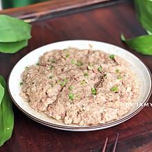 #快手又营养,我家的冬日必备菜品# 竹芋猪肉饼