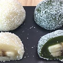 超级好吃的水果糯米糍,香甜弹牙、果香浓郁,简单方便的零基础甜