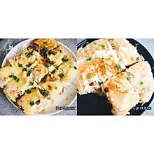 失败版+创新版「三鲜豆皮」竟然还这么好吃!