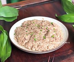#快手又营养,我家的冬日必备菜品# 竹芋猪肉饼的做法