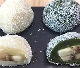 超级好吃的水果糯米糍,香甜弹牙、果香浓郁,简单方便的零基础甜的做法