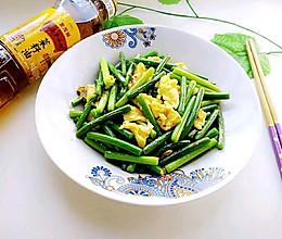 蒜苔炒鸡蛋#金龙鱼外婆乡小榨菜籽油  最强家常菜#的做法