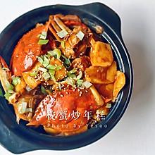 梭子蟹炒年糕-拿手私房菜分享