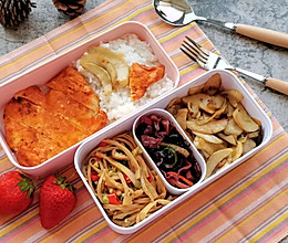 鸡排减脂套餐系列③ 韩式辣鸡排#肉食主义狂欢#的做法