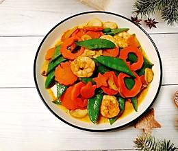 #餐桌上的春日限定#健康小炒,荷兰豆胡萝卜炒虾仁的做法
