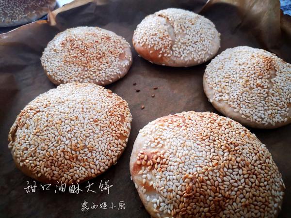 老上海四大金刚/大饼