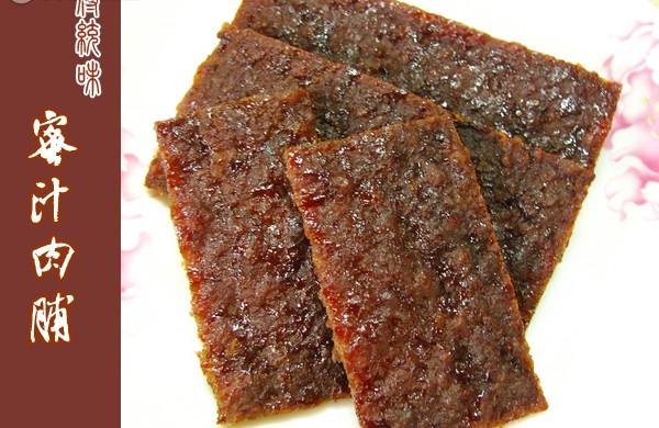 传统味蜜汁肉脯