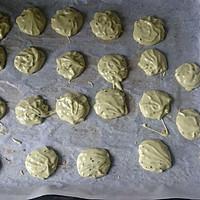 无需麻糬预拌粉的抹茶麻糬—歇洛克厨房的做法图解5