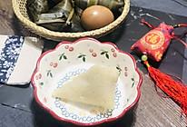 #甜粽VS咸粽,你是哪一党?# 白糯米粽—我的男盆友是白糖君的做法
