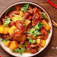 #餐桌上的春日限定#浓香下饭菜—红烧鸡肉炖土豆