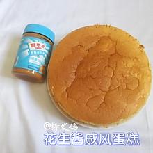 #四季宝蓝小罐#花生酱戚风蛋糕