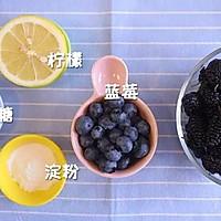 桑葚蓝莓果酱 宝宝辅食食谱的做法图解1