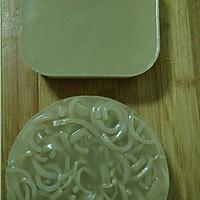 胶原蛋白~皮冻的做法图解5