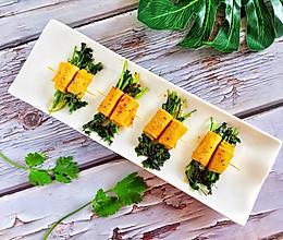 #硬核菜谱制作人#烤菜卷的做法