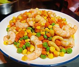 #换着花样吃早餐#腰果玉米豌豆胡萝卜炒虾仁,低脂又营养的做法