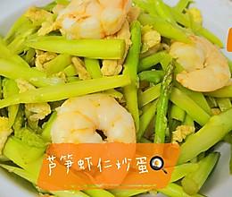 #夏日开胃餐#芦笋虾仁炒蛋的做法