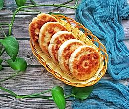 香甜软糯的奶香芋头小锅盔#童年不同样,美食有花样#的做法