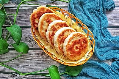 香甜软糯的奶香芋头小锅盔#童年不同样,美食有花样#