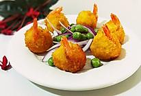 【黄金虾球】~节日里的宴客菜的做法