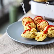 秋游健康小零食:蔬菜奶酪丸子#秋天怎么吃#
