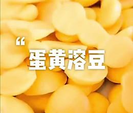 宝宝爱吃,简单易做的蛋黄溶豆,宝妈们必学的小零食技能的做法