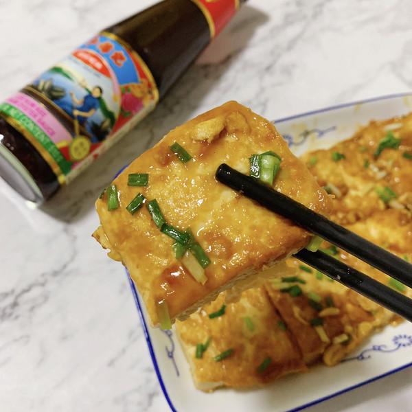 蚝鲜香煎豆腐的做法