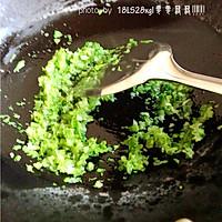 青菜火腿豆腐羹的做法图解7