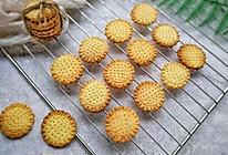 向日葵饼干的做法