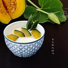 #秋天怎么吃#【泰式南瓜甜汤】