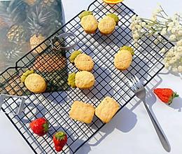 #美味烤箱菜,就等你来做!#凤梨酥的做法