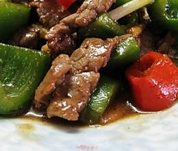 青椒爆炒牛肉的做法