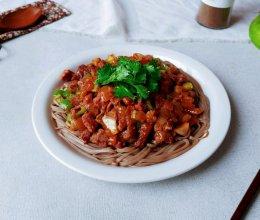 羊洋香茄椒荞面的做法