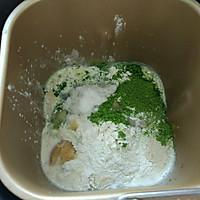 抹茶奶酪软欧面包#樱花味道#的做法图解2