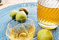 春酿青梅酒的做法