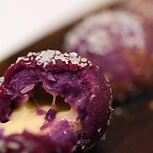 最爱小点心----芝士糯米紫薯球