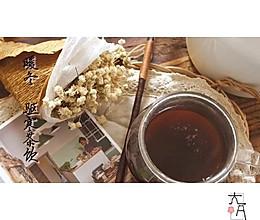 手脚冰凉看过来,热起来冬日暖饮料红糖姜茶的做法