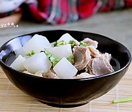 清汤羊肉炖萝卜的做法
